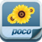 POCO365 V1.1.4 For android(手机微博助手)