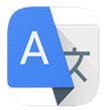 Google翻译 for Android 2.3(Google translate)