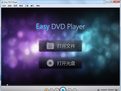 Easy DVD Player(易播播放器)