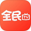 全民TV iPhone版 v1.2.1