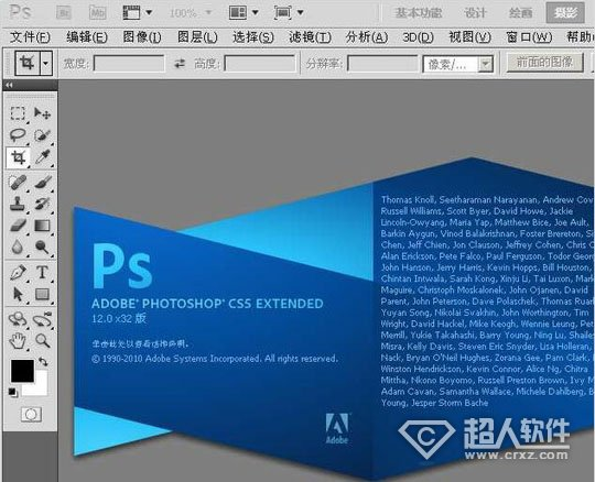 photoshop cs5 mac 破解