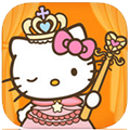Hello Kitty iPhone版v1.0.4