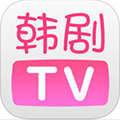 韩剧TV iPhone版v2.6