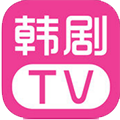 韩剧TV iPhone版v1.2.2