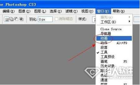 adobe imageready是什么?
