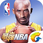 <b>最强NBA iPhone版v1.4.151</b>