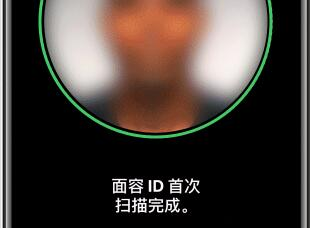 iPhone x的face id怎么设置?