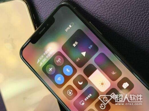 iPhone xs怎(zen)麼錄制屏liao)唬>    </a>    <p class=