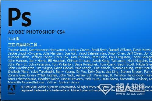 photoshop cs4序列码