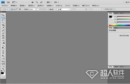 photoshop cs4 序列号