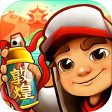 Subway Surfers下(xia)載介紹Subway Surfers app下(xia)載中心